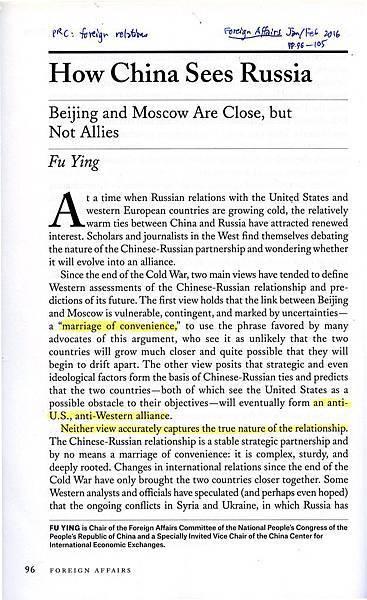 2016 Jan Feb How China Sees Russia 96.jpg