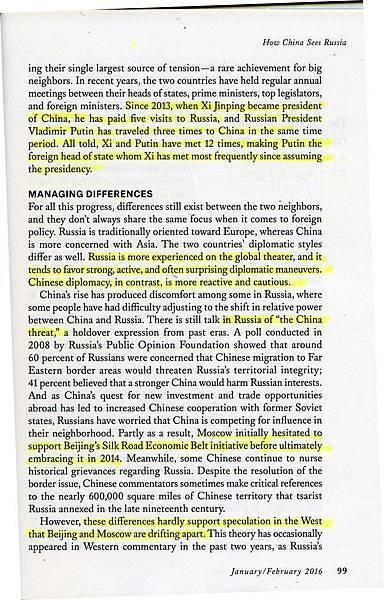 2016 Jan Feb How China Sees Russia 99.jpg