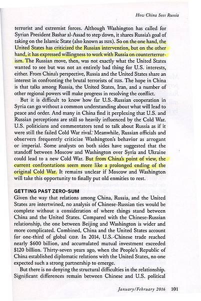 2016 Jan Feb How China Sees Russia 101.jpg