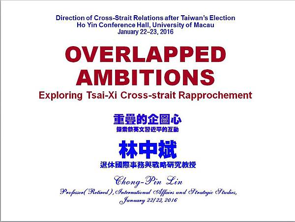 overlapped ambitions