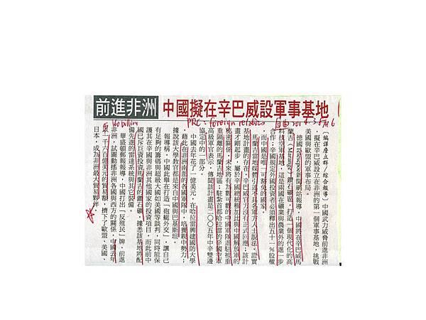 投影片27.JPG