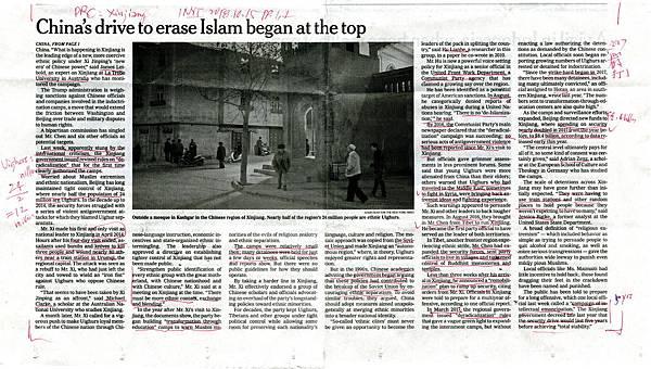 20181015 China%5Cs drive to erase Islam began at the top.jpg