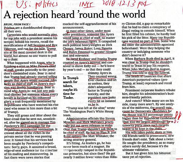 20181213 A rejection heard %5Cround the world-2.jpg