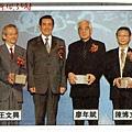 00f. .20091030 Taiwan politicians232.jpg