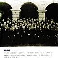 00c.19110401 孫中山.jpg