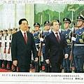 8b. 201009127 中俄領袖在北京檢閱儀隊532.jpg