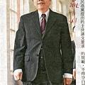16b. 20140111 陸委會主委王郁琦.jpg