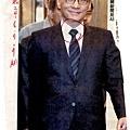 16f. 20160909 林全.jpg