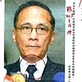 16f. 20170816 行政院長林全.jpg