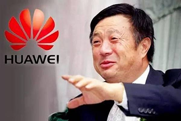 201905262011563034_Forget-Trump-will-have-tea-at-10-Downing-Street-Huawei-CEO_SECVPF.gif