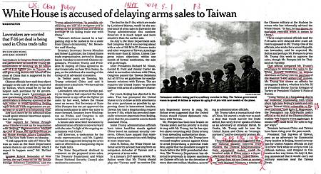 20190801 White House is accused of delaying arms sales to Taiwan.jpg