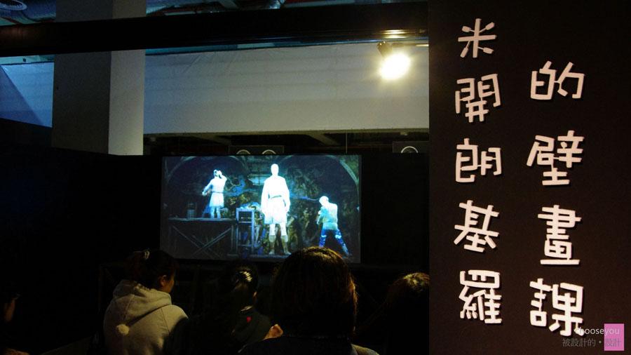 2011-03-13-蒙娜麗莎會說話-世界經典藝術魔幻展-034.jpg
