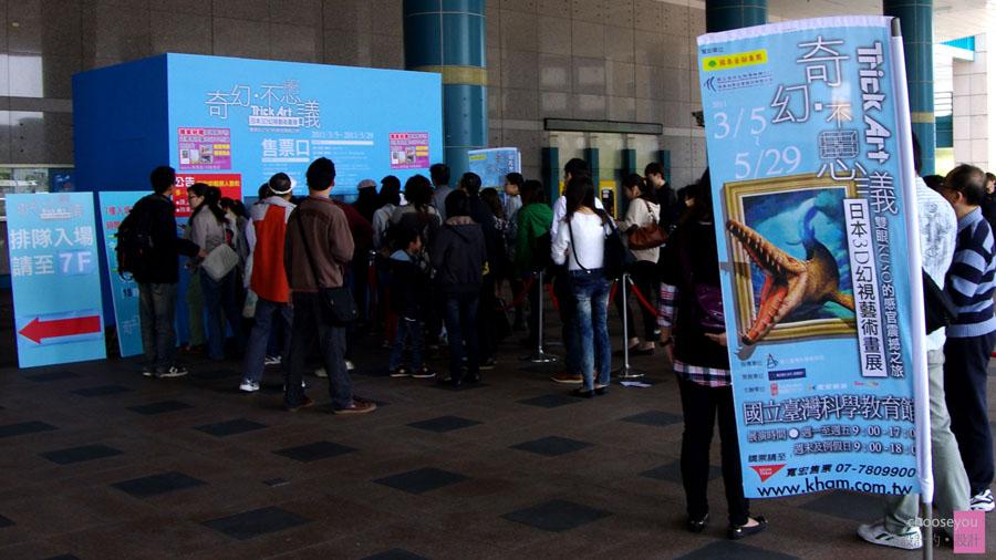 2011-03-13-蒙娜麗莎會說話-世界經典藝術魔幻展-006.jpg