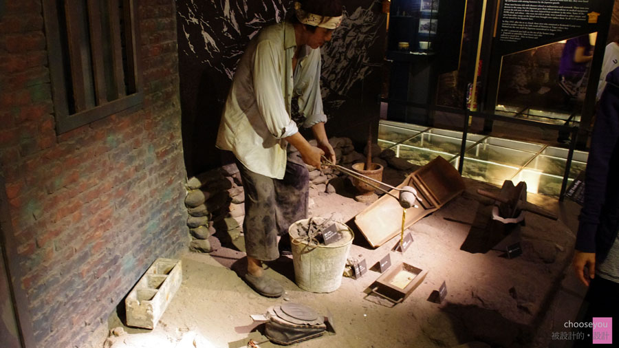2011-02-28-黃金博物館-093.jpg