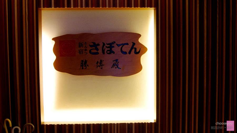 勝博殿-09.jpg