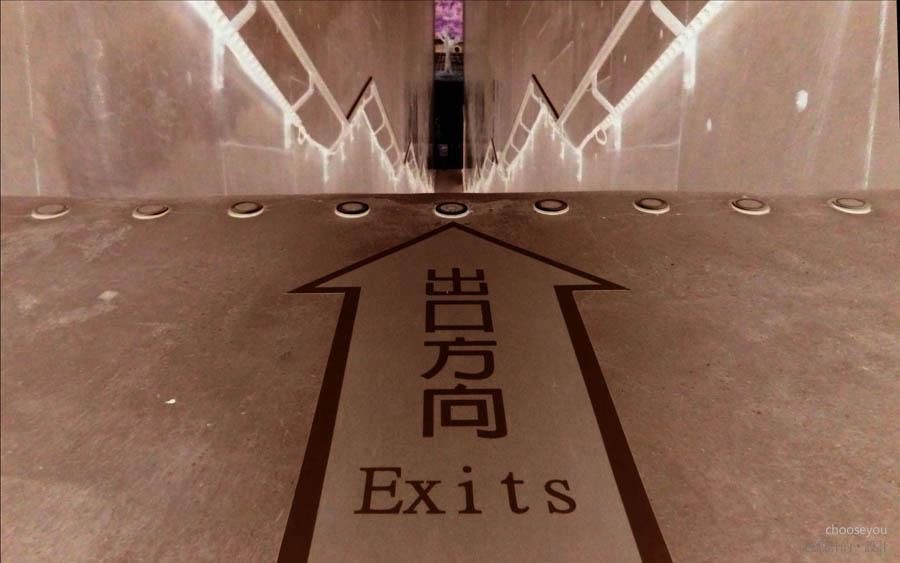 2010-08-15-八里-十三行博物館[FHD]-097.jpg