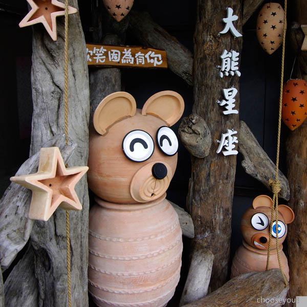 2011-09-25-社子花市-010.jpg