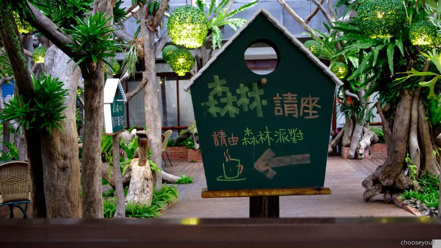 2011-09-25-社子花市-014.jpg
