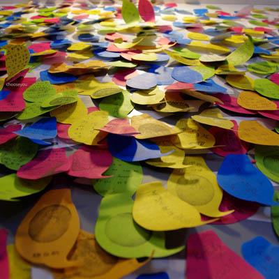 2011-10-10-松山菸廠設計展-044.jpg