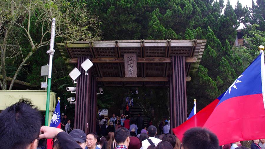 11-11-22-中部遊-日月潭-71.jpg