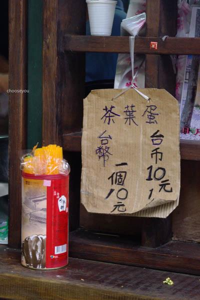11-11-22-中部遊-日月潭-74.jpg
