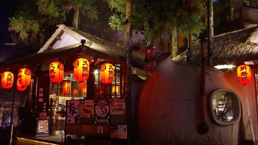 2011-11-22-中部日月潭溪頭-妖怪村-005.jpg