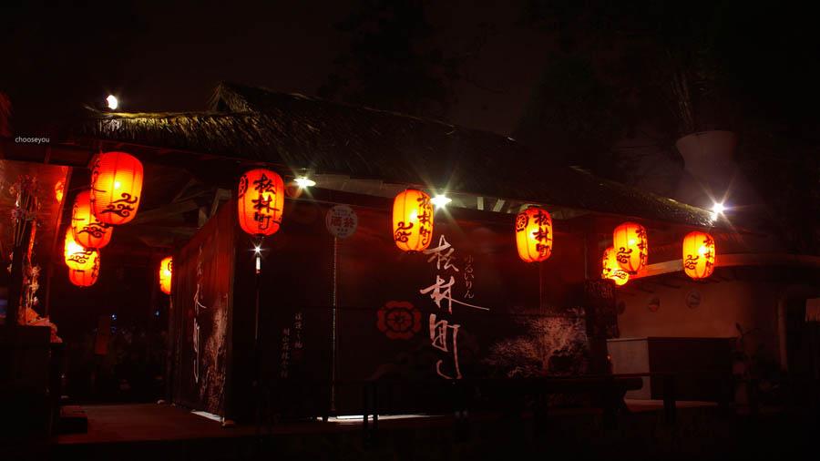 2011-11-22-中部日月潭溪頭-妖怪村-007.jpg