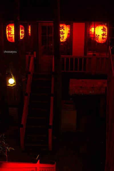 2011-11-22-中部日月潭溪頭-妖怪村-017.jpg