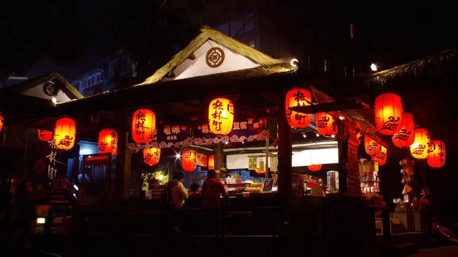 2011-11-22-中部日月潭溪頭-妖怪村-023.jpg