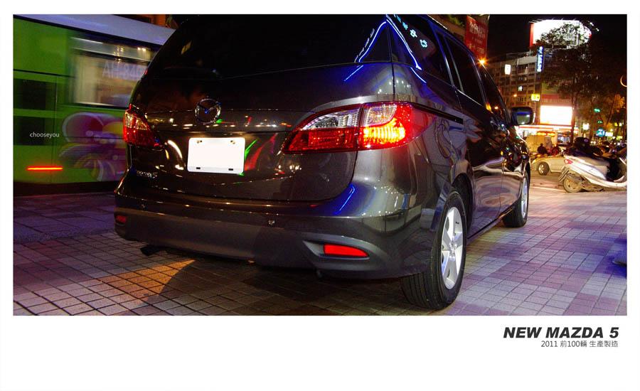 NEW-MAZDA-5--014.jpg