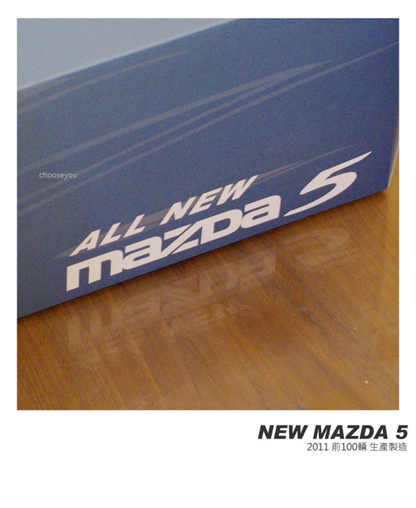 NEW-MAZDA-5--034.jpg