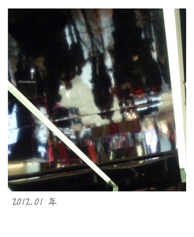 2012-01-年夜菜-020.jpg