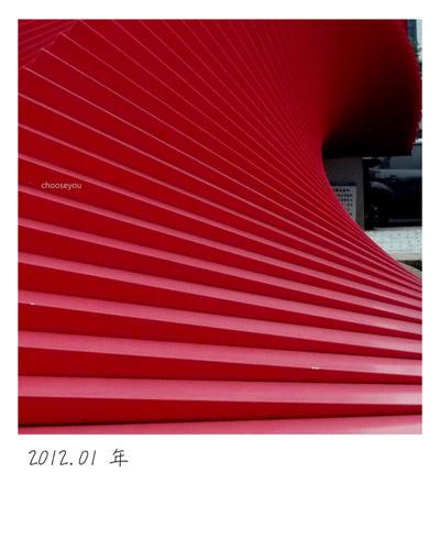 2012-01-年夜菜-023.jpg