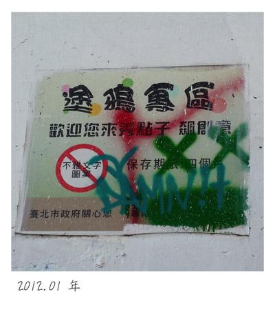 2012-01-年夜菜-052.jpg