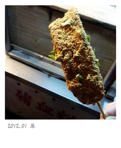 2012-01-年夜菜-073.jpg