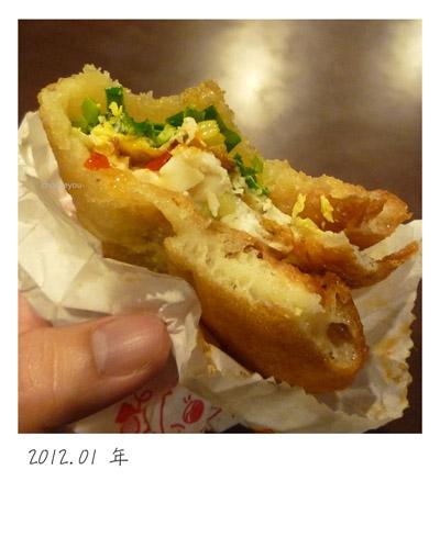 2012-01-年夜菜-076.jpg