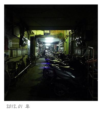 2012-01-年夜菜-074.jpg