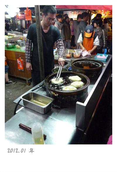 2012-01-年夜菜-075.jpg