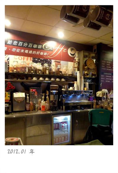 2012-01-年夜菜-077.jpg