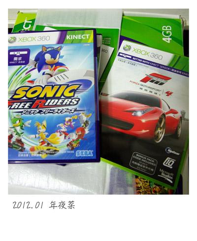 2012-01-年夜菜-005.jpg