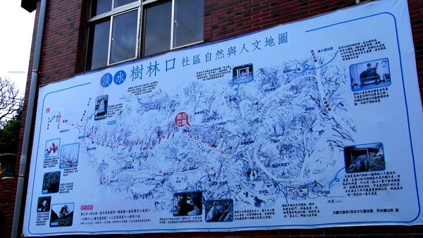 2012-02-11-淡水櫻花健行-064.jpg