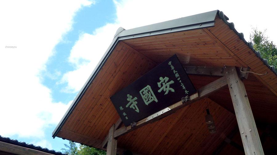 2012-02-12-北投櫻花-007.jpg