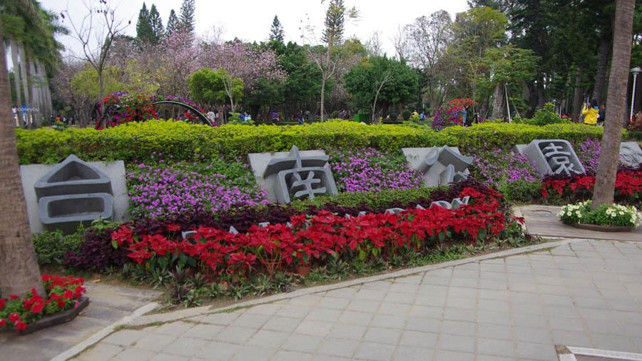 2012-0228-台南遊-170[逛逛]