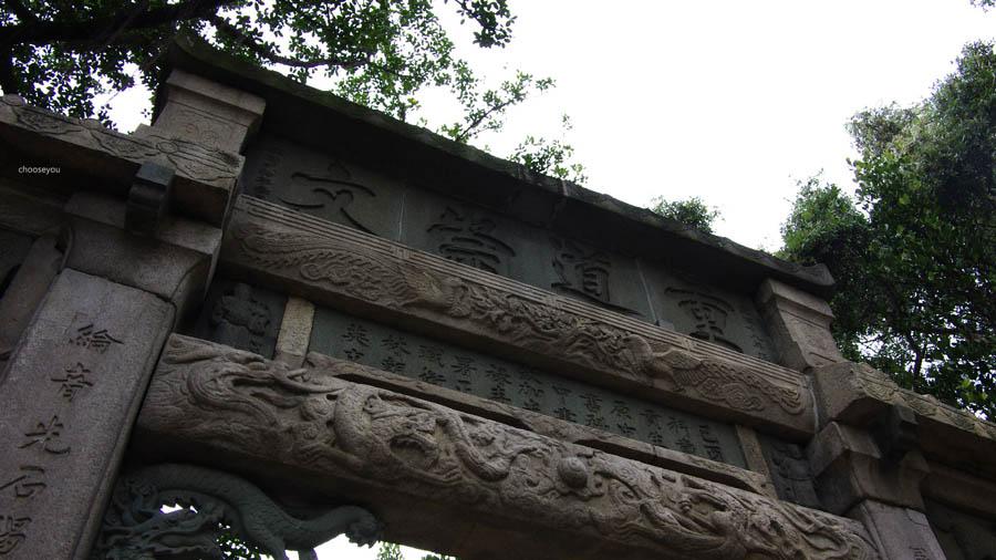2012-0228-台南遊-150[逛逛]