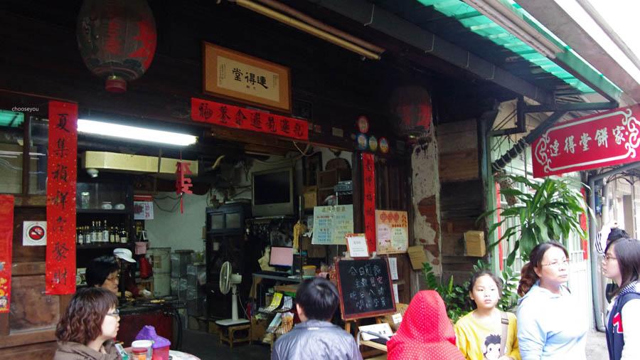 2012-0228-台南遊-182[逛逛]