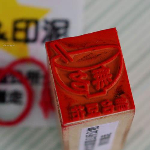 2012-0228-台南遊-186[逛逛]