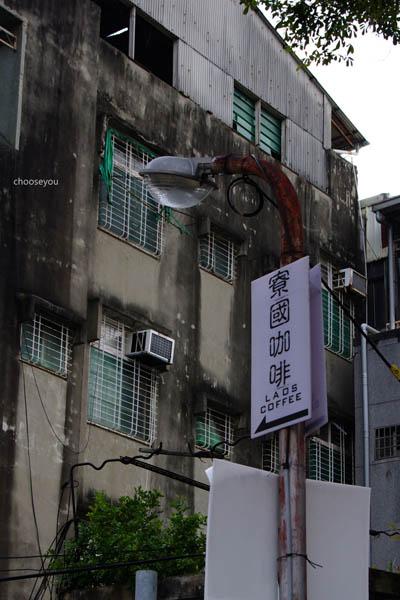 2012-0228-台南遊-195[吳園]