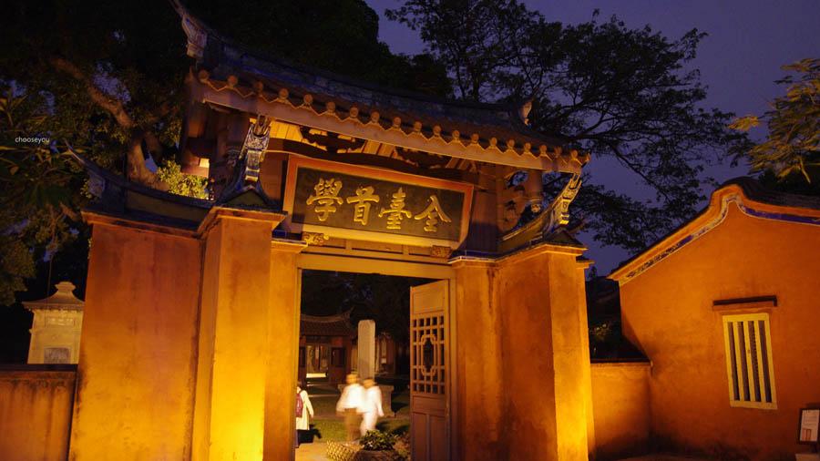 2012-0228-台南遊-249