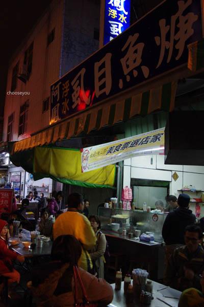 2012-0228-台南遊-268