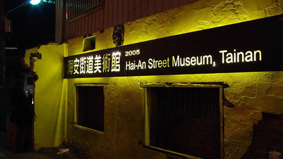 2012-0228-台南遊-280